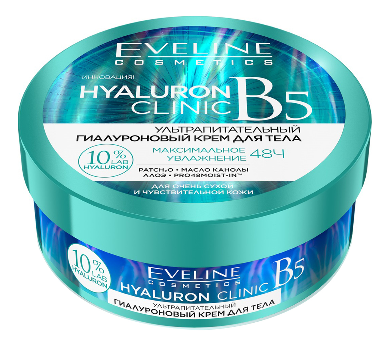Ультрапитательный гиалуроновый крем для тела Hyaluron Clinic B5 200мл
