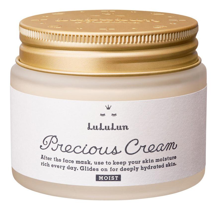 Антивозрастной увлажняющий крем для лица Precious Cream Mask 80мл недорого