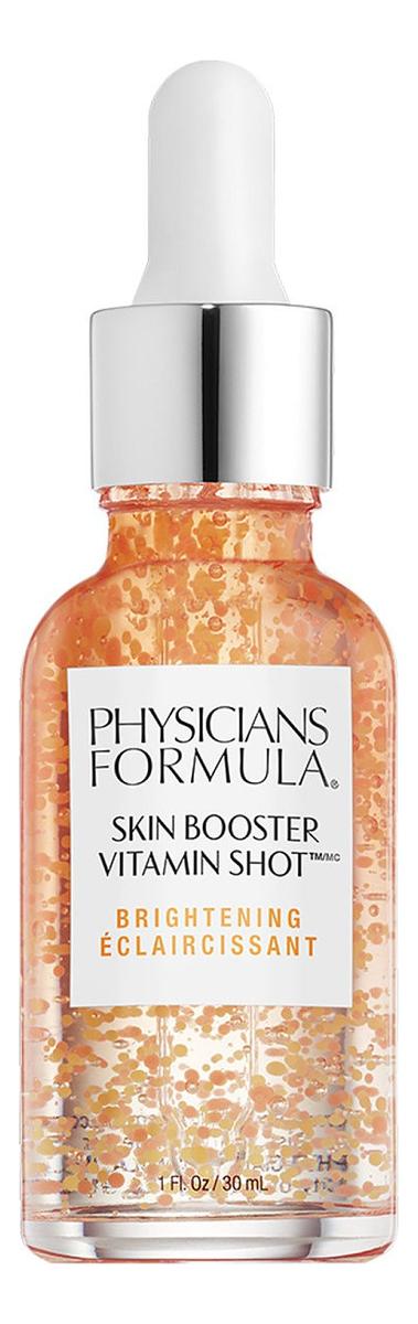 Фото - Сыворотка для лица витаминная Skin Booster Vitamin Shot Brightening 30мл увлажняющий крем для лица skin hydrating booster 30мл