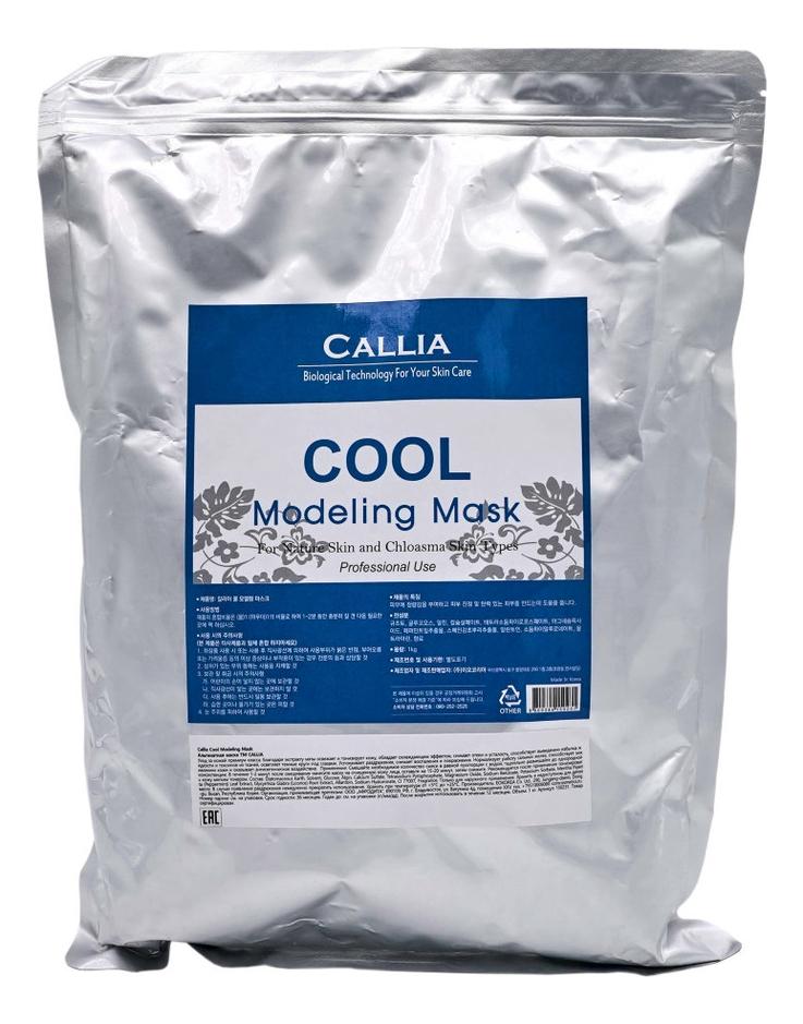 Альгинатная охлаждающая маска для лица Callia Cool Modeling Mask 1000г маска гелевая для лица охлаждающая согревающая kz 0299