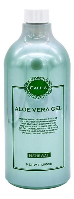 Универсальный увлажняющий гель для тела Callia Aloe Vera Gel 1000мл