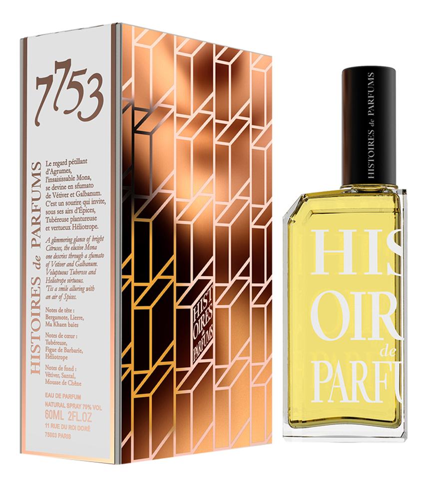 Фото - 7753: парфюмерная вода 60мл парфюмерная вода histoires de parfums 1826 eugenie de montijo 60 мл