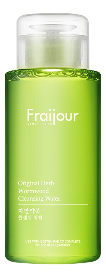 Жидкость для снятия макияжа Fraijour Original Herb Wormwood Cleansing Water 300мл
