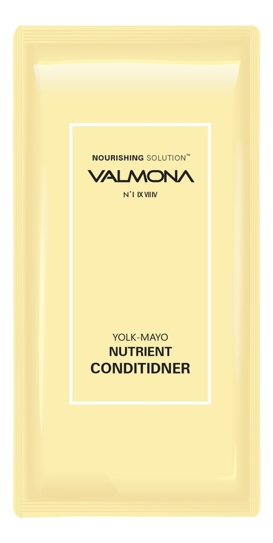 Кондиционер для волос Valmona Nourishing Solution Yolk-Mayo Nutrient Conditioner: 50*10мл