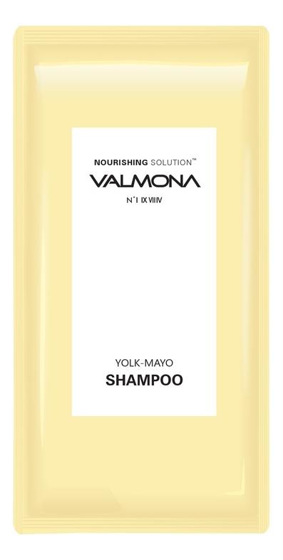 Шампунь для волос Valmona Nourishing Solution Yolk-Mayo Shampoo: 50*10мл