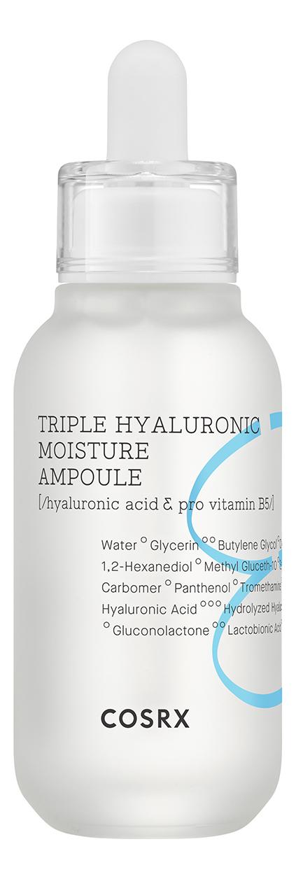 Купить Сыворотка для лица с гиалуроновой кислотой Triple Hyaluronic Moisture Ampoule 40мл, COSRX