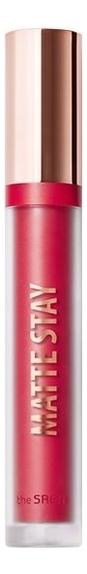 Жидкая матовая помада для губ Matte Stay Lacquer 3,5мл: RD02 Bloody Liar