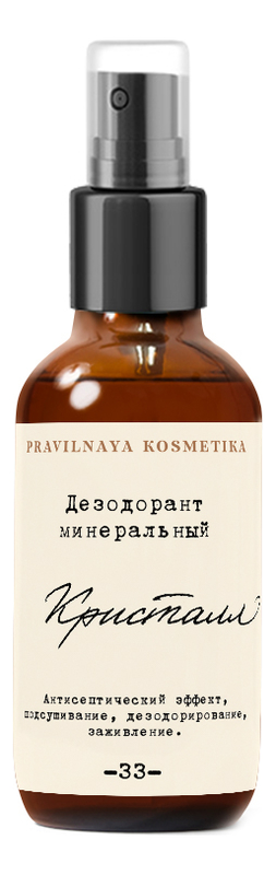 Дезодорант минеральный Кристалл 50мл дезодорант кристалл laquale купить в москве