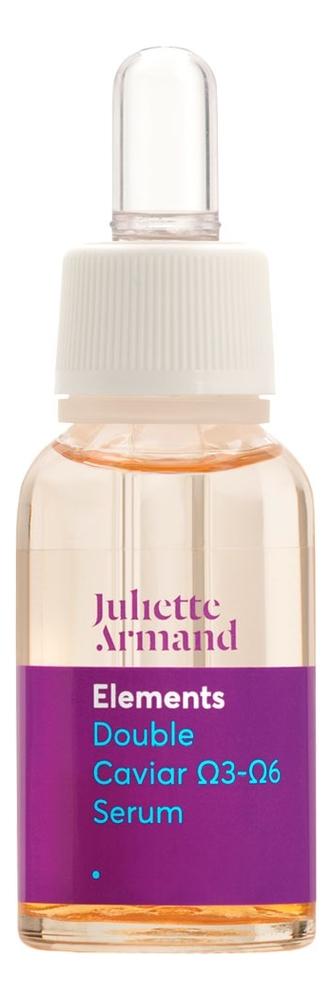 Купить Двухфазная сыворотка для лица на основе икры с Омега-3 и Омега-6 Elements Double Caviar Serum 20мл, Juliette Armand