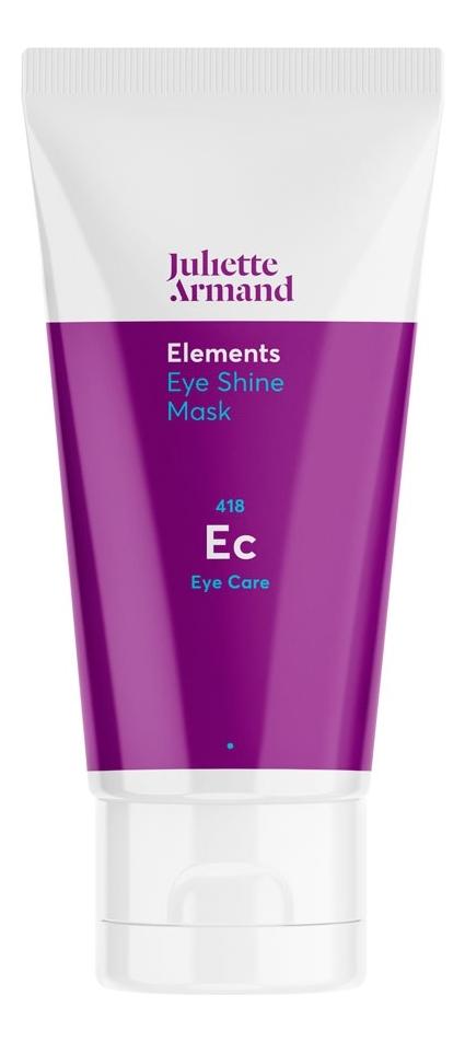 Купить Маска для области вокруг глаз Elements Eye Shine Mask 50мл, Juliette Armand