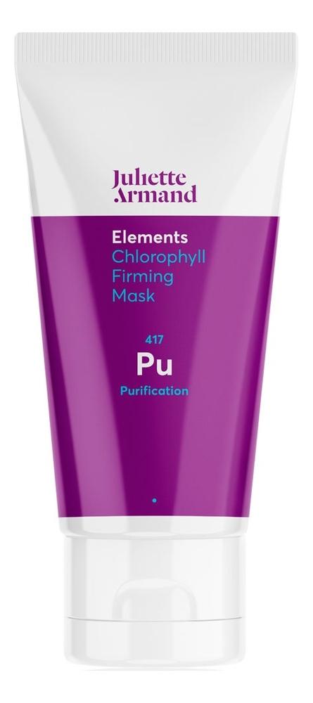 Купить Очищающая маска для лица с хлорофиллом Elements Chlorophyll Firming Mask 50мл, Juliette Armand