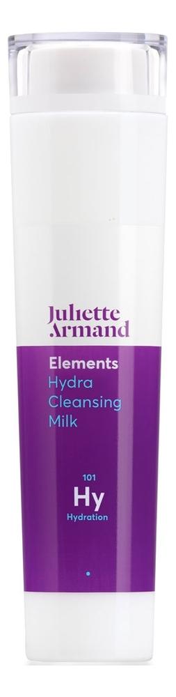 Очищающее увлажняющее молочко для снятия макияжа Elements Hydra Cleansing Milk 210мл