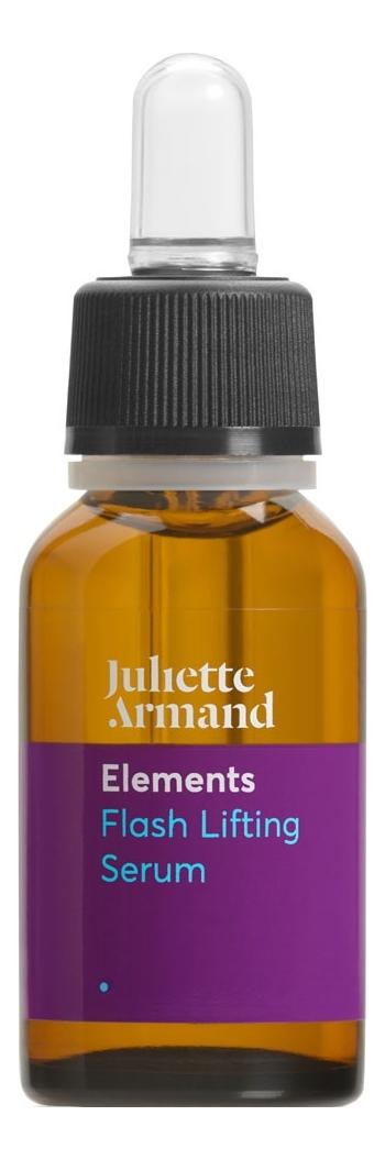 Купить Лифтинг-сыворотка для лица с мгновенным эффектом Elements Flash Lifting Serum 20мл, Juliette Armand