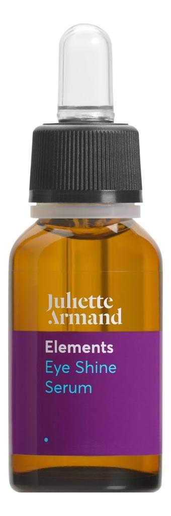 Купить Омолаживающая сыворотка для области вокруг глаз Elements Eye Shine Serum 20мл, Juliette Armand