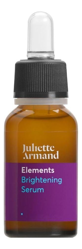 Купить Сыворотка для сияния кожи лица Elements Brightening Serum 20мл, Juliette Armand