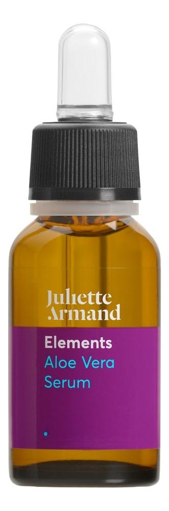 Купить Сыворотка для лица с экстрактом алоэ вера Elements Aloe Vera Serum 20мл, Juliette Armand