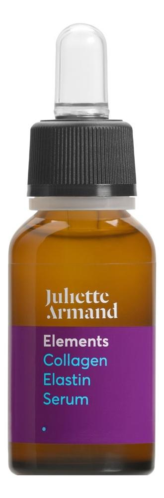 Купить Сыворотка для лица с коллагеном и эластином Elements Collagen Elastin Serum 20мл, Juliette Armand