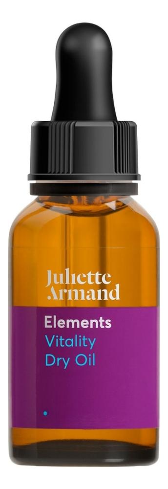 Купить Сухое масло для лица Elements Vitality Dry Oil 20мл, Juliette Armand