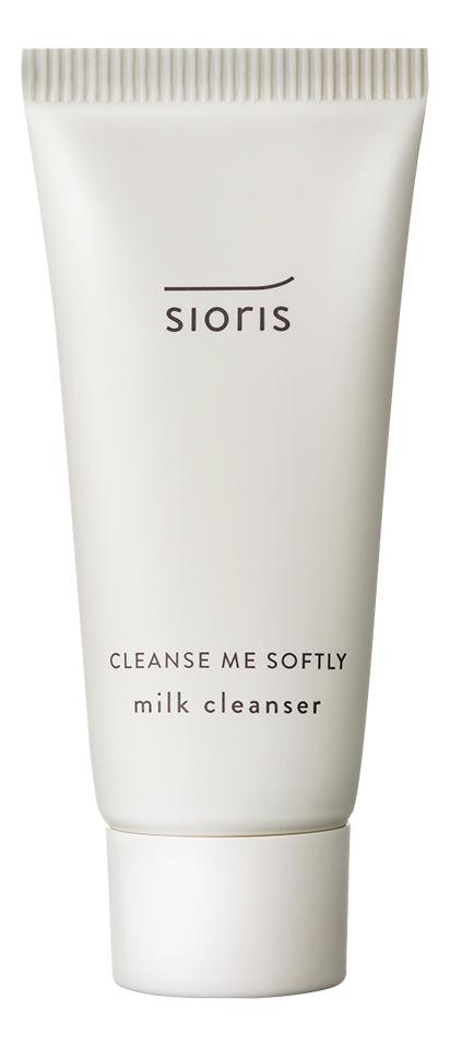 Очищающее молочко для лица Cleanse Me Softly Milk Cleanser: Молочко 15мл come to me softly