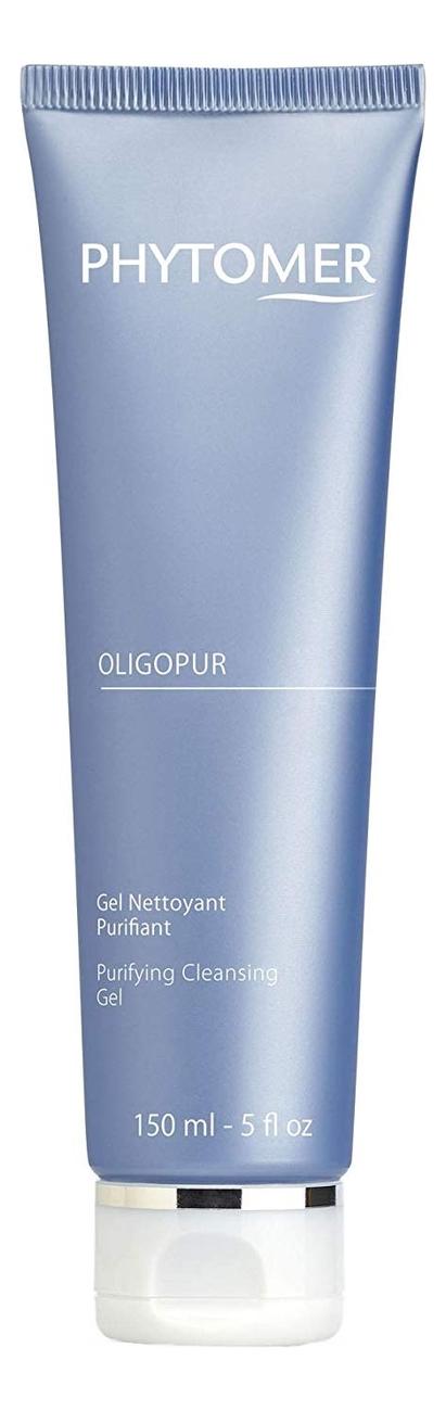 Очищающий гель для лица Oligopur Gel Nettoyant Purifiant 150мл недорого