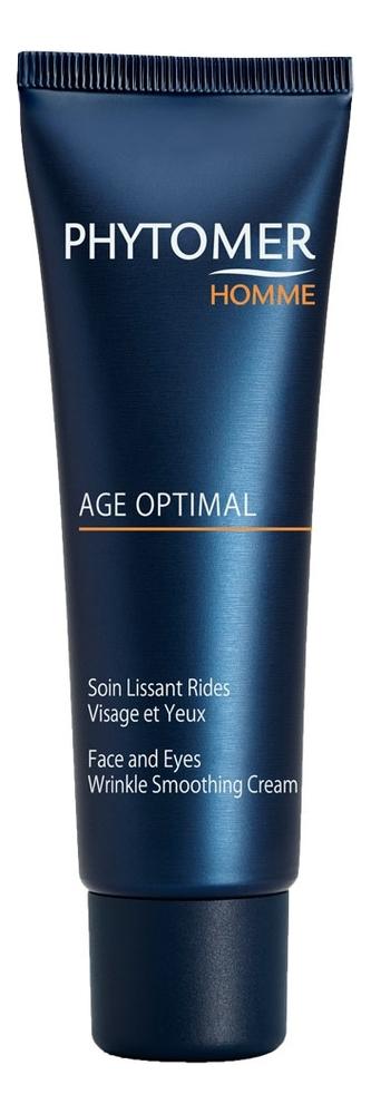 Купить Крем для лица и области вокруг глаз против морщин Age Optimal Soin Lissant Rides Visage Et Yeux 50мл, PHYTOMER