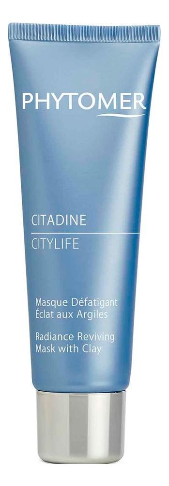 Купить Очищающая маска для сияния кожи лица Citadine Masque Defatigant Eclat Aux Argiles 50мл, PHYTOMER