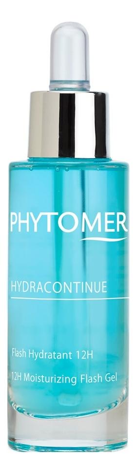 цена на Увлажняющий гель для лица придающий сияние коже Hydracontinue Flash Hydratant 12H 30мл