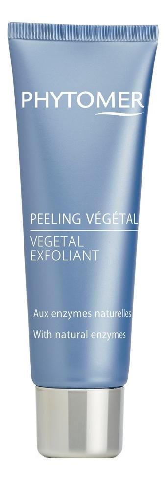 Растительный пилинг для лица Peeling Vegetal Aux Enzymes Naturelles 50мл, PHYTOMER  - Купить