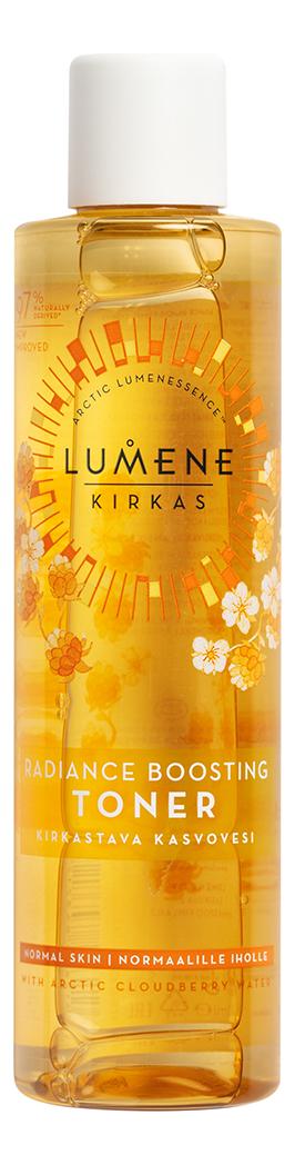 Придающий сияние тоник для очищения кожи Kirkas Radiance Boosting Toner 200мл крем lumene kirkas radiance boosting cleansing cream 150 мл