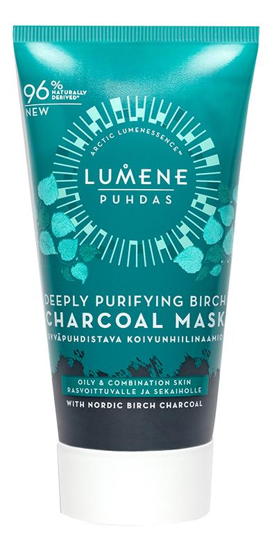 Маска с березовым углем для глубокого очищения кожи Puhdas Deeply Purifying Birch Charcoal Mask 75мл lumene puhdas deeply purifying birch scrub