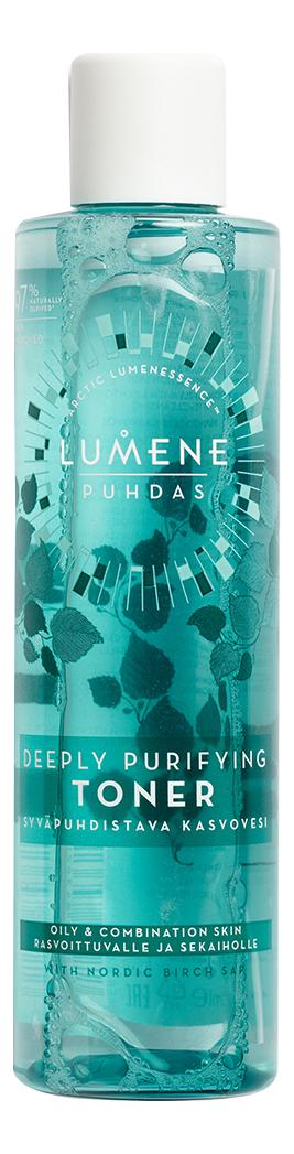 Тоник для глубокого очищения кожи Puhdas Deeply Purifying Toner 200мл вода lumene puhdas daily clearing treatment water 200 мл
