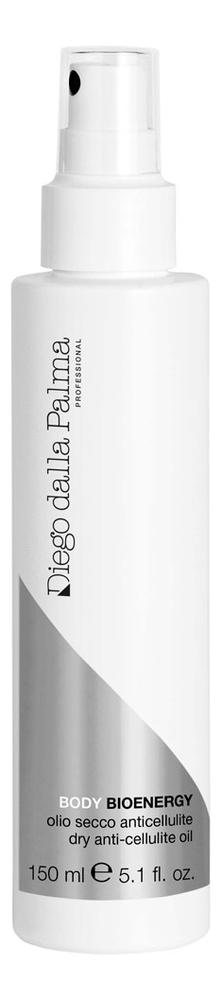 Антицеллюлитное сухое масло для тела с арникой Dry Anti-cellulite Oil 150мл масло для тела антицеллюлитное organic anti cellulite body butter 150мл