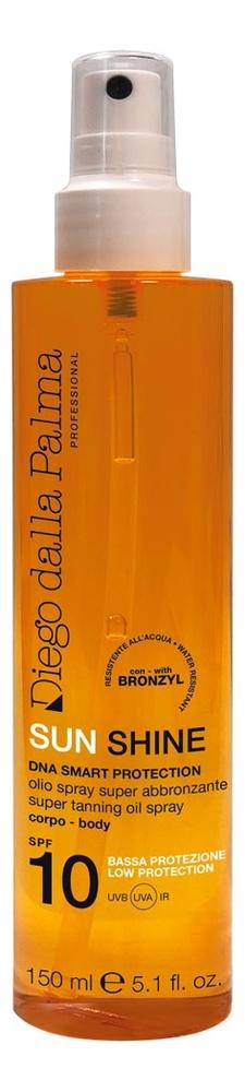 МаслодляинтенсивногозагараSun Shine Super Tanning Oil Spray Body SPF10 150мл