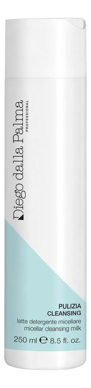 Купить Очищающее молочко для лица на основе мицеллярной воды Micellar Cleansing Milk 250мл, Diego dalla Palma