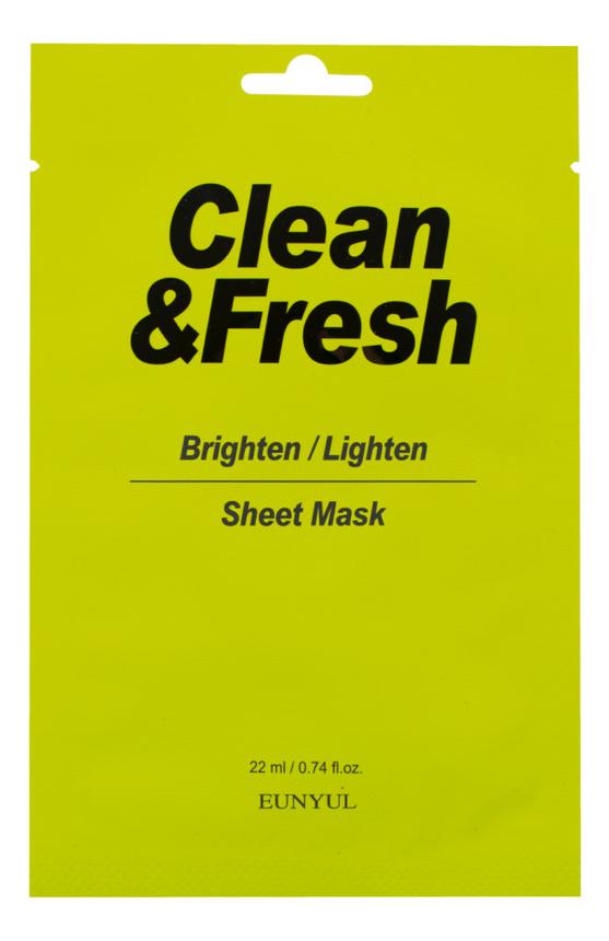 Купить Тканевая маска для здорового цвета лица Clean & Fresh Brighten Lighten Sheet Mask 22мл: Маска 1шт, Тканевая маска для здорового цвета лица Clean & Fresh Brighten Lighten Sheet Mask 22мл, EUNYUL