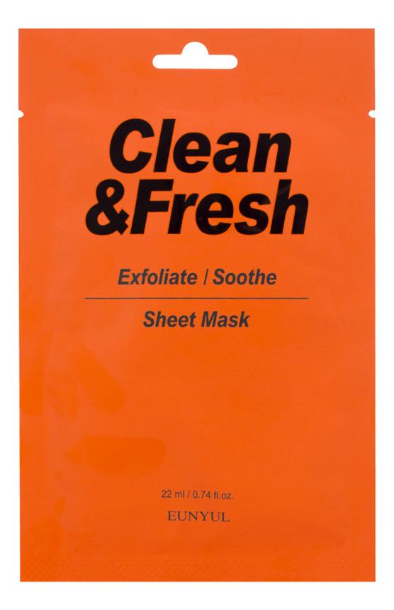 Купить Тканевая маска для гладкости и регенерации кожи лица Clean & Fresh Exfoliate-Soothe Sheet Mask 22мл: Маска 1шт, Тканевая маска для гладкости и регенерации кожи лица Clean & Fresh Exfoliate-Soothe Sheet Mask 22мл, EUNYUL