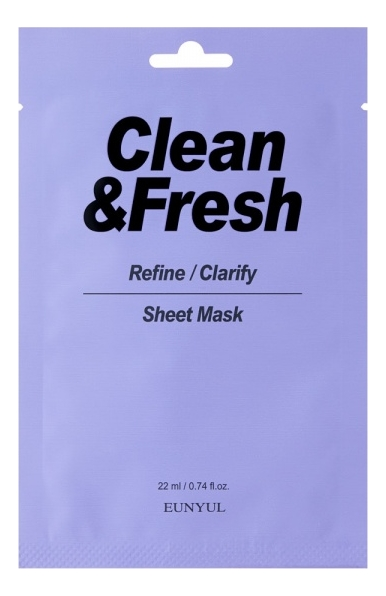 Купить Тканевая маска для выравнивания тона и рельефа лица Clean & Fresh Refine-Clarify Sheet Mask 22мл: Маска 1шт, Тканевая маска для выравнивания тона и рельефа лица Clean & Fresh Refine-Clarify Sheet Mask 22мл, EUNYUL