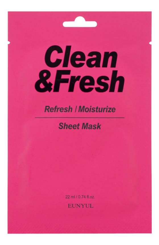 Купить Тканевая маска для освежающего и увлажняющего эффекта Clean & Fresh Refresh Moistuize Sheet Mask 22мл: Маска 1шт, Тканевая маска для освежающего и увлажняющего эффекта Clean & Fresh Refresh Moistuize Sheet Mask 22мл, EUNYUL