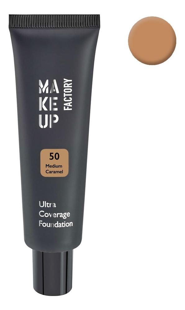 Фото - Ультраплотный тональный крем для лица Ultra Coverage Foundation 30мл: 50 Medium Caramel ультраплотный тональный крем для лица ultra coverage foundation 30мл 20 vanilla beige