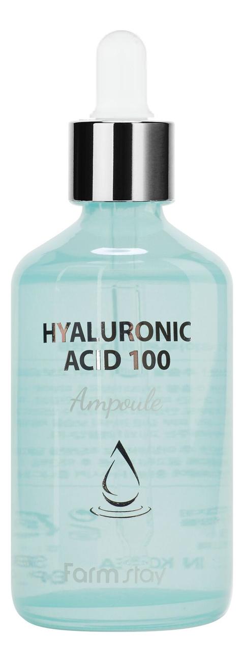 Сыворотка для лица с гиалуроновой кислотой Hyaluronic Acid 100 Ampoule 100мл
