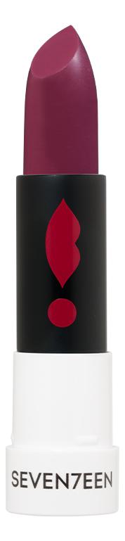 Устойчивая матовая губная помада Matte Lasting Lipstick SPF15 5г: 62 Темный палисандр недорого