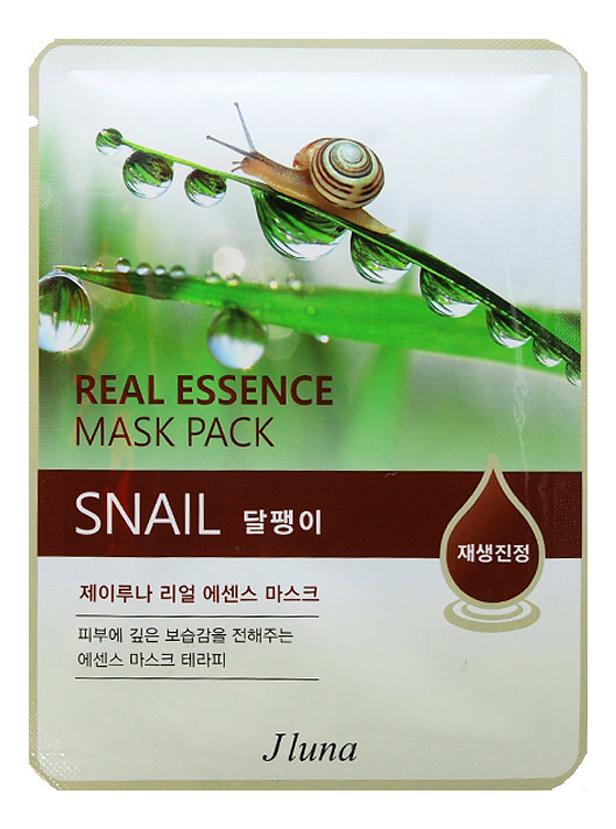 Тканевая маска для лица с экстрактом улиточной слизи Real Essence Mask Pack Snail 25мл: Маска 3шт гель для лица с улиточной слизью