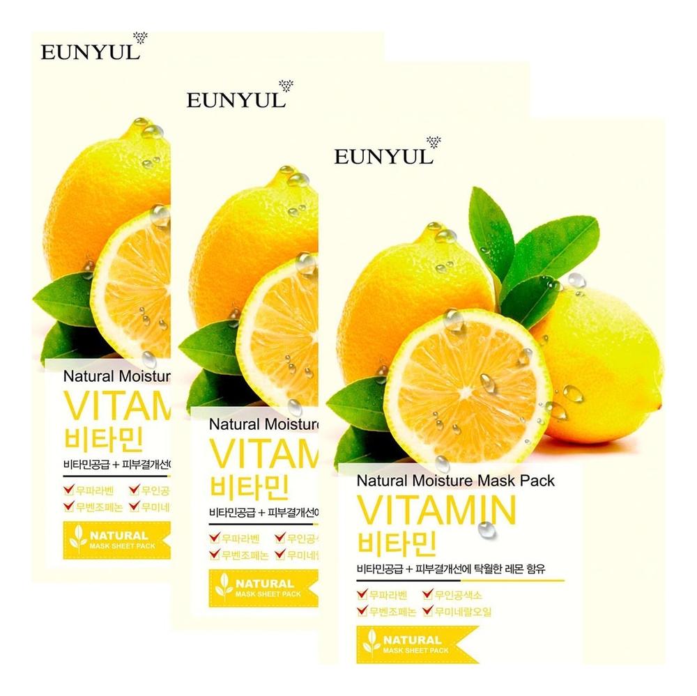 Фото - Тканевая маска для лица с витаминами Natural Moisture Mask Pack Vitamin 22мл: Маска 3шт увлажняющий тонер для лица с витаминами vitamin moisture toner 250мл