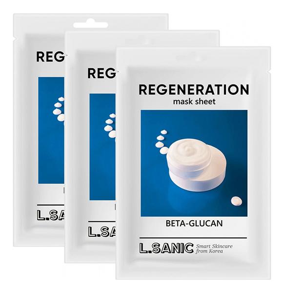 Купить Тканевая маска для лица с бета-глюканом Beta-Glucan Regeneration Mask Sheet 25мл: Маска 3шт, L.Sanic