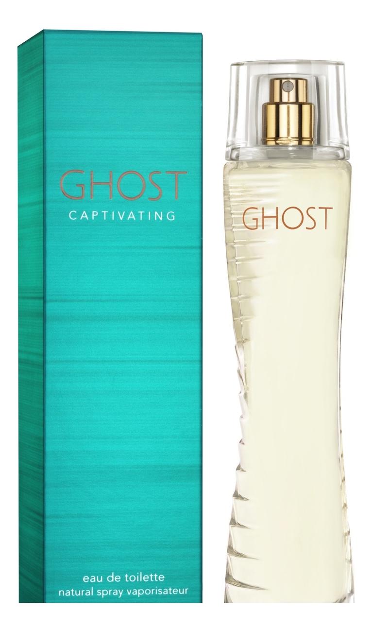 Купить Captivating: туалетная вода 50мл, Ghost