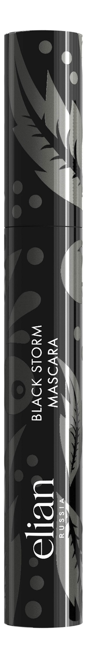 Подкручивающая тушь для ресниц Black Storm Mascara 10мл
