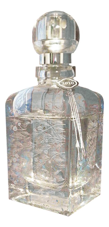 Eau De Parfum 2010: парфюмерная вода 50мл недорого