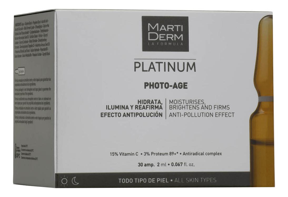 Ампульная сыворотка для лица Platinum Photo-Age: Сыворотка 30*2мл