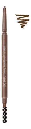 Карандаш для бровей Eco Soul Skinny Brow Pencil 0,08г: 01 Natural Brown