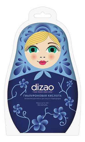 Увлажняющая маска для лица и подбородка Гиалуроновая кислота 30г